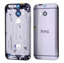 Htc One M8 Mini Kasa Gri