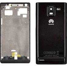 Huawei U9200 Kasa Siyah