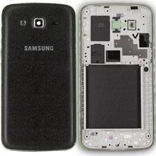 Samsung G7100 Arka Kapak Siyah