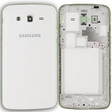 Samsung G7100 Arka Kapak Beyaz