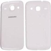 Samsung I8262 Arka Kapak Beyaz