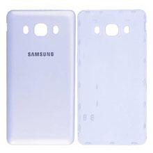 Samsung J7 2016 J710 Arka Kapak Beyaz