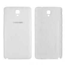 Samsung N7505 Note 3 Neo Arka Kapak Beyaz