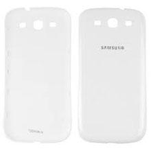 Samsung I9300 S3 Arka Kapak Beyaz