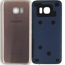 Samsung G935 S7 Edge Arka Kapak Rose Gold Pembe