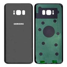 Samsung G950 S8 Arka Kapak Gümüş