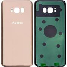 Samsung G950 S8 Arka Kapak Gold Altın