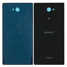 Sony Xperia M2 Arka Kapak Siyah