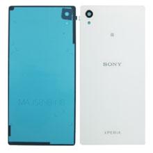 Sony Xperia E2303 Aqua M4 Arka Kapak Beyaz