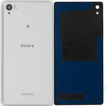 Sony Xperia Z2 Arka Kapak Beyaz