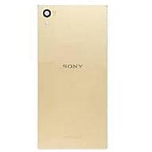 Sony Xperia Z5 Arka Kapak Gold Altın