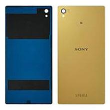 Sony Xperia Z5 Premium Arka Kapak Gold Altın