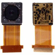 Htc One M8 Mini Arka Kamera