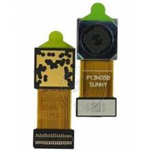 Huawei P7 Arka Kamera