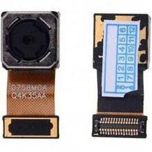 Turkcell T50 Arka Kamera