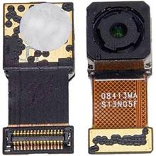 Turkcell T60 Arka Kamera