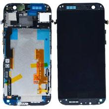 Htc One M8s Lcd Ekran Çıtalı Siyah