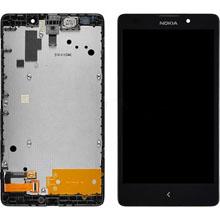 Nokia Lumia Xl 1030 Lcd Ekran Çıtalı