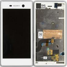 Sony Xperia M5 Lcd Ekran Çıtalı Beyaz