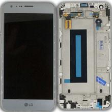 Lg K580 X Cam Lcd Ekran Çıtalı Gümüş