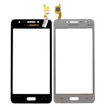 Samsung G532 Touch Dokunmatik Gümüş