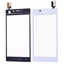 Sony Xperia M2 Touch Dokunmatik Beyaz