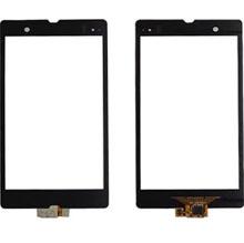 Sony Xperia Z3 Plus Touch Dokunmatik